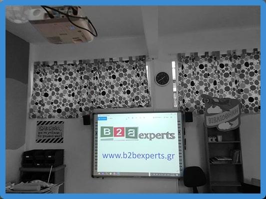 Διαδραστικοί πίνακες-projectors